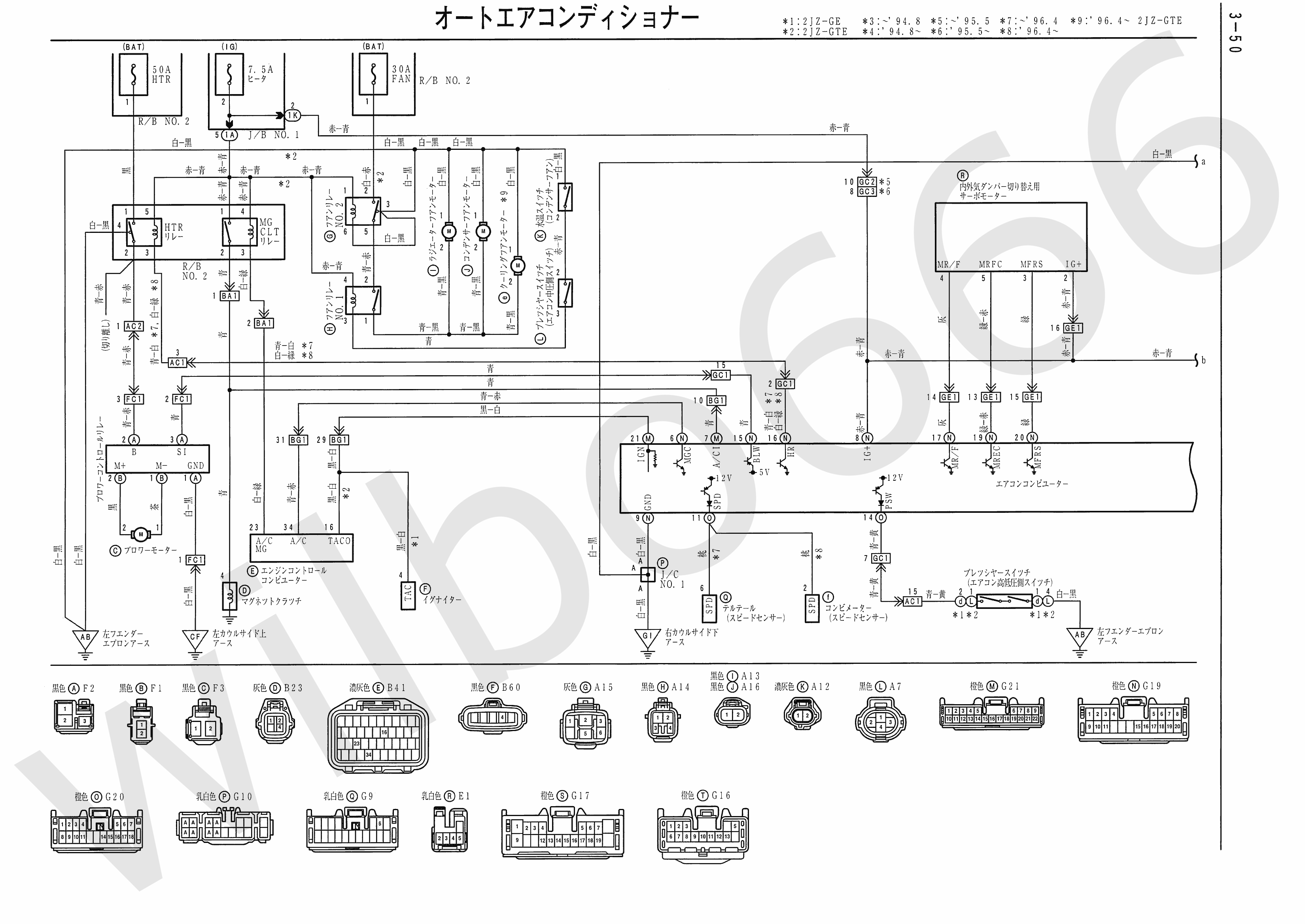 Aiwa Stereo Repair Wiring Diagram And Engine Radio Car Audio Sets Together With Warn Remote Light Switch Additionally 00001