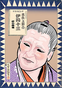 200px-Kira-itami