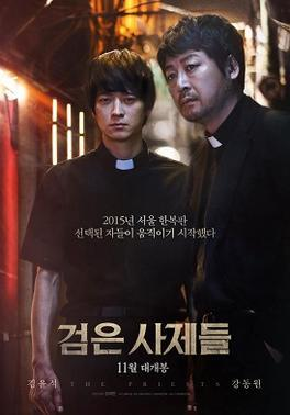 The_Priests_(film)_poster