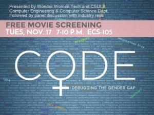 code documentary logo