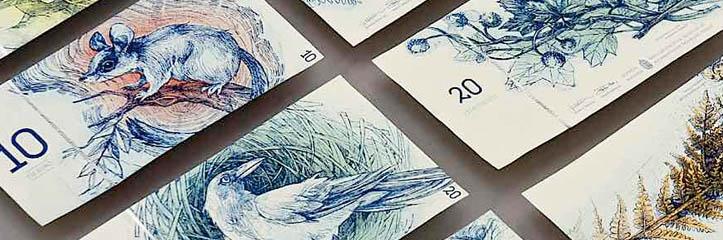 ハンガリーの紙幣デザイン