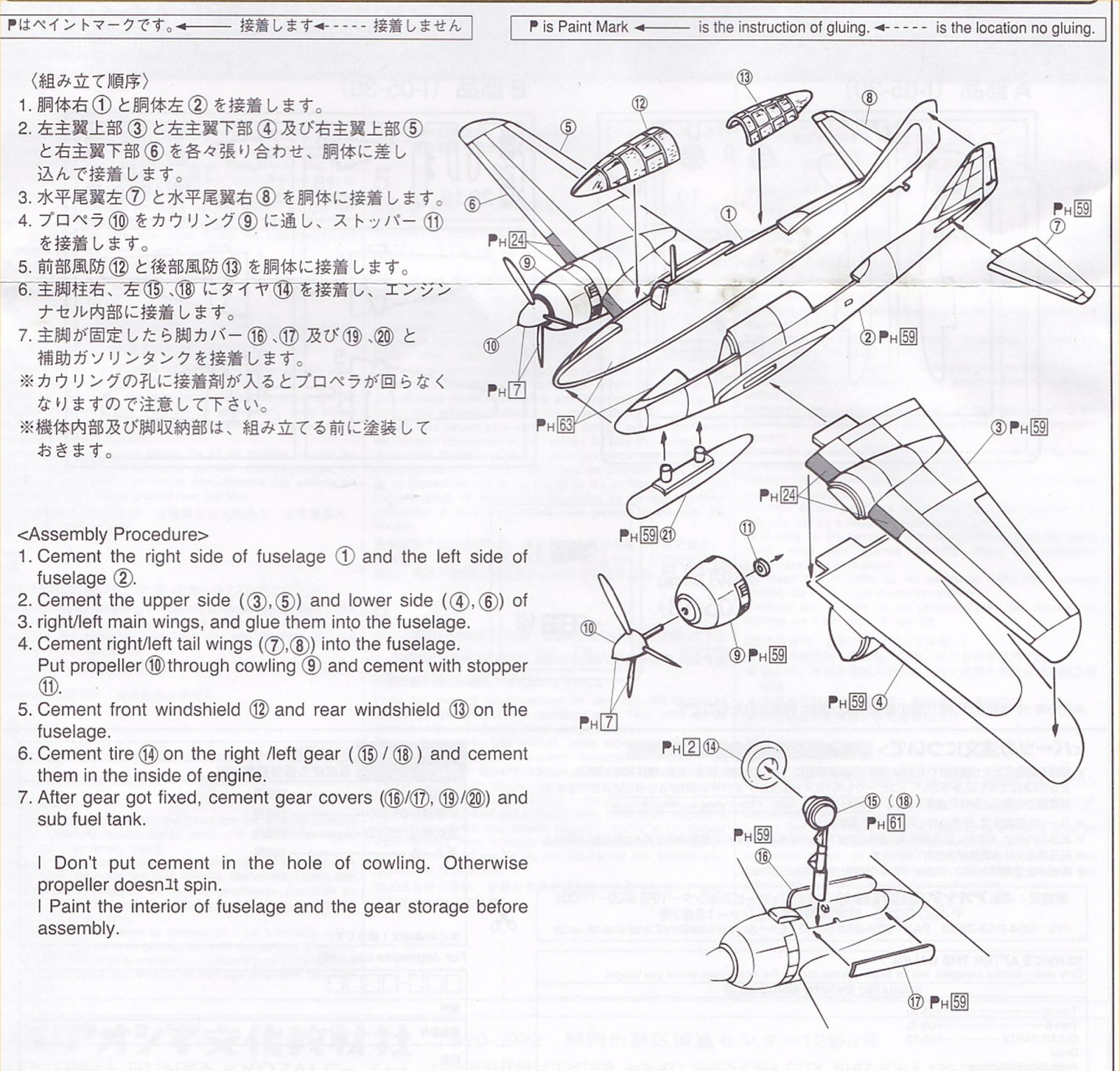 Review Ki 46iii Command Recon Plane Hyakushiki Dinah