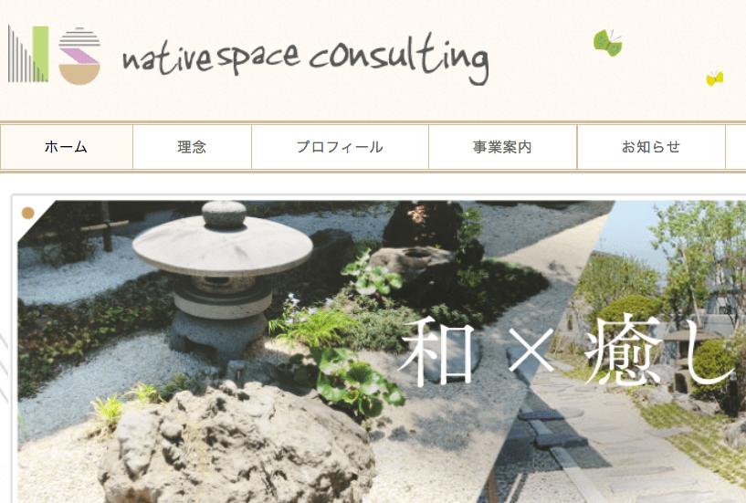 建設関連ホームページ例