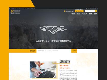 株式会社ライト・ライト様 WEBサイトリニューアル制作実績