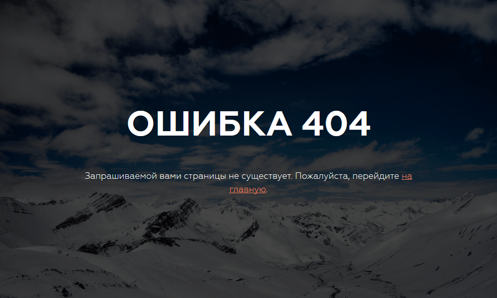 Best 404 pages: Digital-агентство «Компот»
