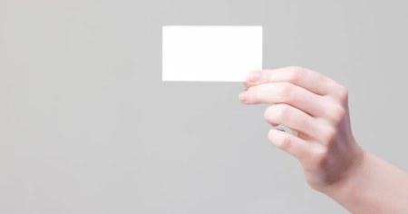 Crea tus tarjetas de presentación en línea gratis