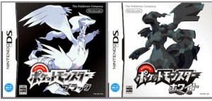 Nuevo trailer de Pokémon Black y White