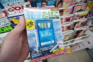 El cigarro electronico es menos dañino