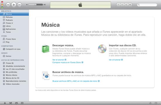 itunes multiples bibliotecas 5 Cómo usar varias bibliotecas de iTunes en una sola computadora