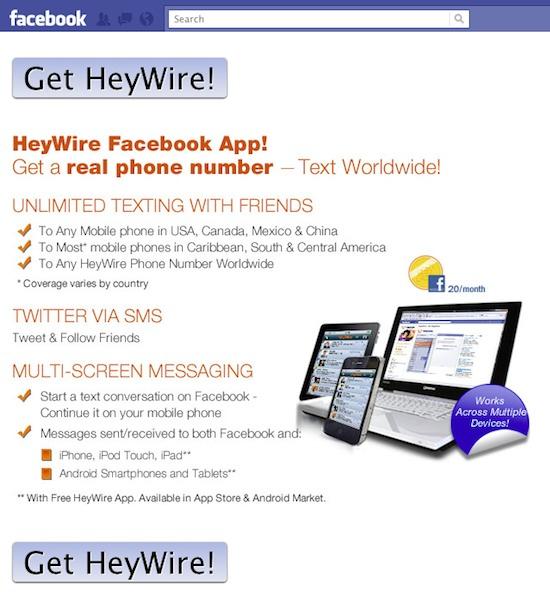 HeyWire, el genial servicio de envío de SMS gratuito, lanza