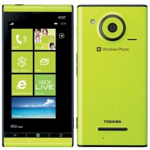 Así será el primer celular con Windows Phone 7 Mango