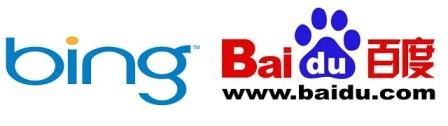 Bing logra acuerdo con China y el buscador Baidu - bing-baidu