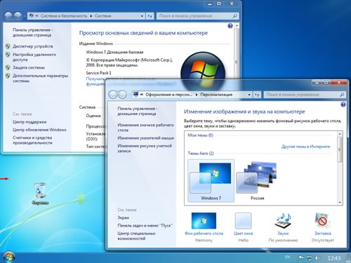 Activar Aero en Windows 7 Home Basic y Starter - efecto-aero-windows-7-home-basic
