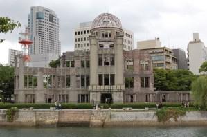 Hiroshima con tecnología Street View