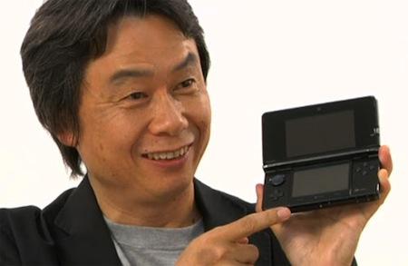 Nintendo podría dar una conferencia el 13 de septiembre en Japón - nintendo-3ds-anuncio
