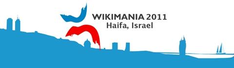 Evento Wikimania 2011 en Israel - wikimania-2011-israel