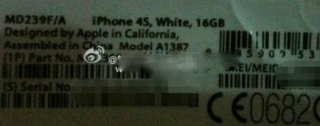 Aparece prototipo y fundas del supuesto iPhone 5 - iphone4s-apple