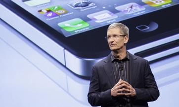 keynote iphone 5 Keynote de Apple programada para el 4 de Octubre?