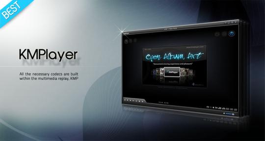 El mejor reproductor de video para Windows, The KMPlayer