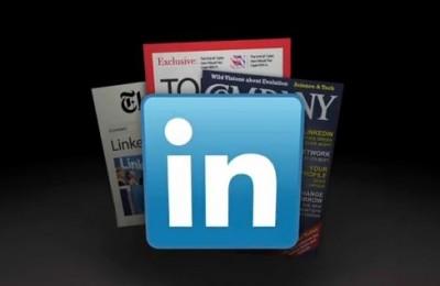 """linkedin Linkedin: """"El Facebook de los profesionales"""""""