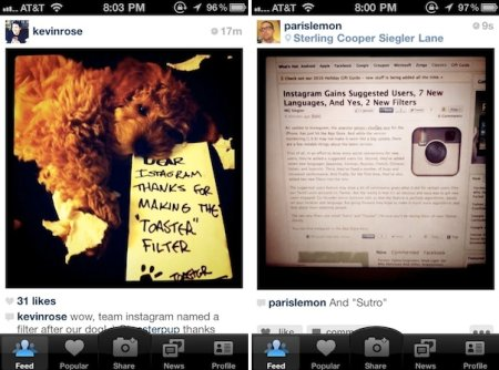 Instagram, tus fotos instantáneas a otro nivel - panel