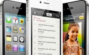 La salida del iPhone 4S es realmente una decepción?