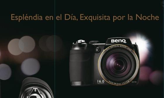BenQ presenta su primera cámara semi-profesional GH700 con video Full HD - BenQ-GH700-semiprofesional