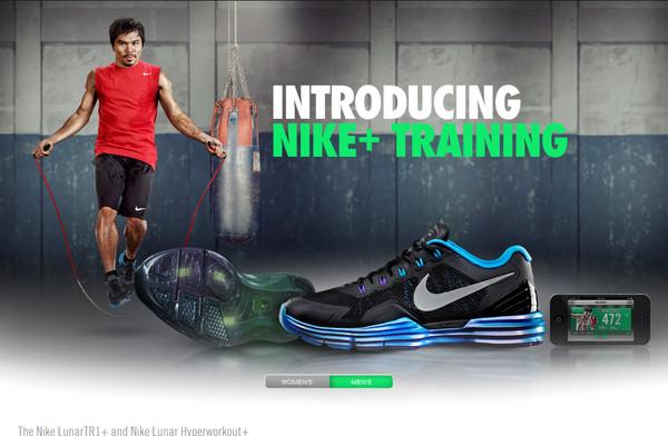 Nike+ Basketball y Nike+ Training: la convergencia definitiva entre tecnología y ejercicio - nike-training-pq