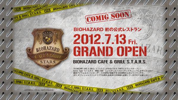 Resident Evil Café, un restaurante temático en Shibuya Japón - biohazard-cafe