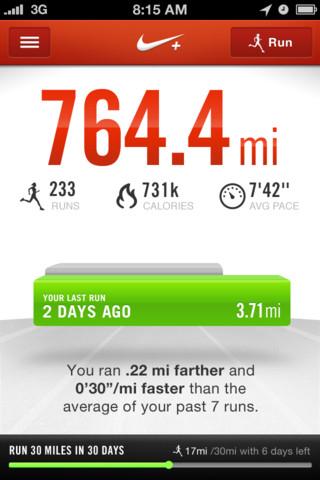 La App Nike+ se actualiza en grande y ahora es gratis