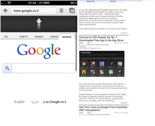 Chromizer, un tweak de Cydia que mejora Chrome para iOS - chromizer