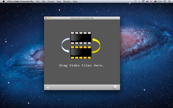 iChiso Video Converter, otro gran conversor de videos para Mac - iChiso-video-converter