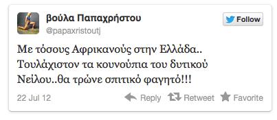 Atleta griega se pierde los Juegos Olímpicos por enviar tweet racista - tweet-racista-griega