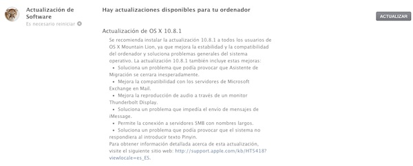 OS X 10 8 1 Mountain Lion descargar OS X 10.8.1 Mountain Lion es liberado por Apple