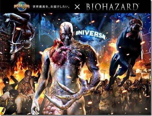 Resident Evil tendrá atracciones especiales de Universal Studios en Japón - biohazard-universal-studios