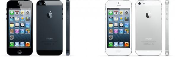 Nuevo iPhone 5 es presentado - iphone-specs-590x192