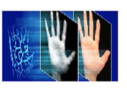 Tecnología de reconocimiento con la palma de la mano - tecnologia-intel-palma