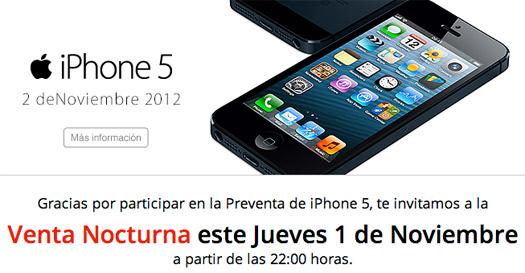 Precios del iPhone 5 con Iusacell - iphone5-venta-nocturna-iusacell