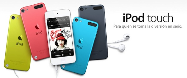 iPod Touch e iPod Nano disponibles en las Apple Store - ipod-touch