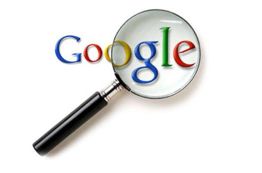 La Unión Europea pide a Google mejorar su política de privacidad - politicas-privacidad-de-google