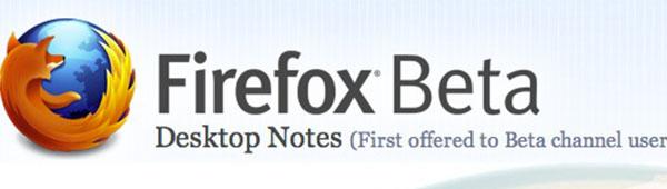 Mozilla publica Firefox 18 en fase beta - Firefox-18-beta