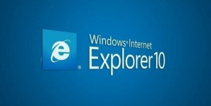 Internet Explorer 10 se encuentra disponible para Windows 7 a modo de versión preliminar