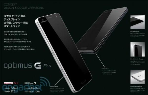 LG Optimus G Pro habría filtrado algunas características - lg-optimus-g-pro-600x384