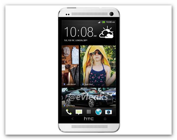 Se filtran imágenes del nuevo smartphone estrella de HTC - htc-one-2013