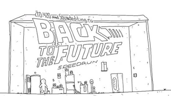 Back To The Future completa en una animación de 60 segundos - volver-al-futuro