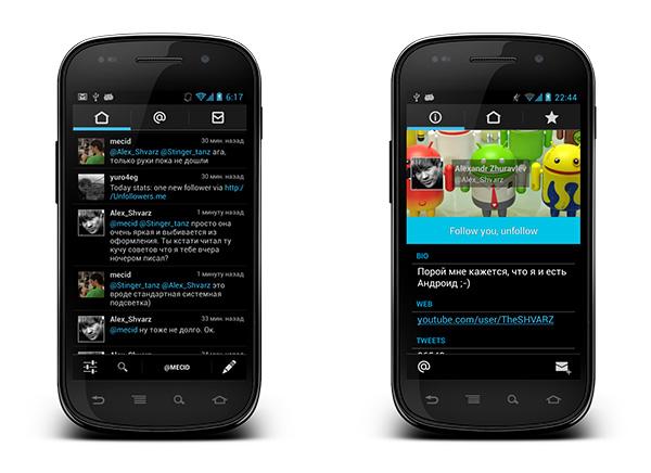 Robird para Android es otro buen cliente de Twitter que nos recuerda a Boid - Robird
