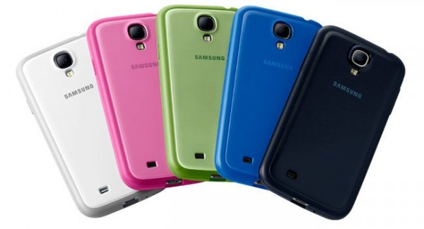 Accesorios oficiales para Samsung Galaxy S IV - Samsung-Protective-Cover-600x324