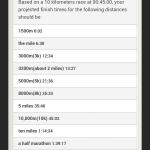 "Aplicación para calcular el ""pace"" adecuado para romper tu récord como corredor [Android] - running-pace3"