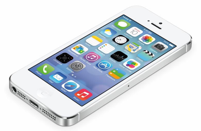 Conoce lo nuevo en iOS 7 y cómo activarlo - ios-71