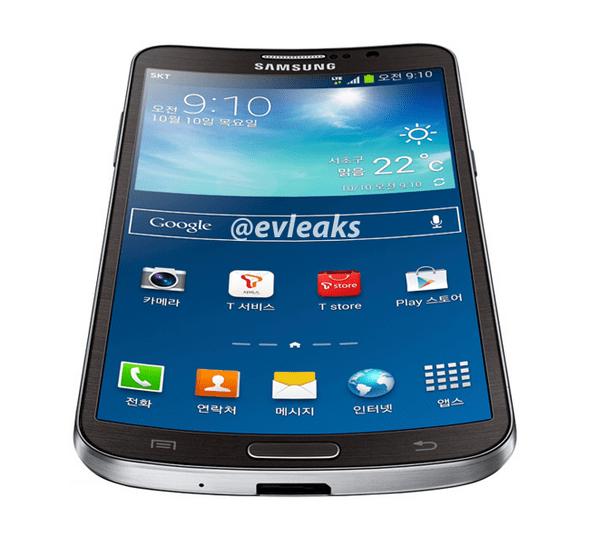 galaxy curve Nuevo Samsung Galaxy con pantalla curva aparece en filtraciones